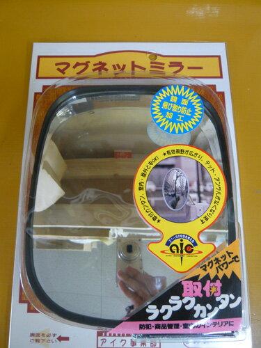 【フラワーフェスティバル081217-10】取付簡単☆マグネットミラー 角型