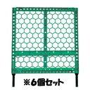 【送料無料】【代引/同梱不可】プラスチックフェンス 緑 6...