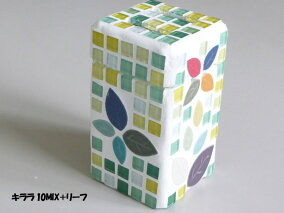 キララ10MIX+リーフ