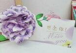 3Dアジサイ紫陽花立体切り絵グリーティングカードポップアップカード