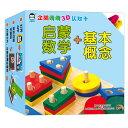 数学と基礎概念 ARペンギン萌え ピンイン付中国語漢字カード