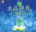水晶禅香六字大明呪仏教音楽CD1枚中国音楽CD