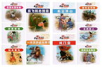 中国神話歴史物語絵本 10冊セット (語学・中国語)