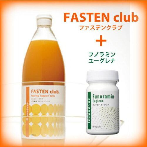ファスティング&クリーンコース■Newファステンクラブ【ファステンサポート+ユーグレナ(みどりむ...