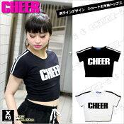 【CHEER】肩ラインデザインショート丈半袖トップス