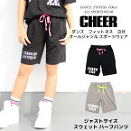 【チアー ハーフ パンツ】【CHEER】[チアー] ジャストサイズ ハーフパンツ【ロゴ XXX スウェット レディース キッズ ダンス スポーツジム 衣装 レッスン着 SALE セール】【 領収書発行可 】
