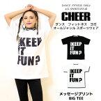 【CHEER】[チアー] 『KEEP iT FUN』メッセージプリント BIG TEE【モノトーン ロゴ レディース キッズ ダンス スポーツジム 衣装 SALE セール】【 領収書発行可 】