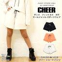 【CHEER】[チアー] 毛布みたいな ふわふわ あったか ファー ショートパンツ【 チア ロゴ ベロア ファー ライン レディース キッズ ダンス スポーツジム 衣装 ヒップホップ ジャズ レッスン着 イージーパンツ SALE セール 】