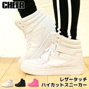 【CHEER】レザータッチハイカットスニーカー