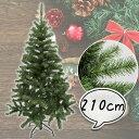 待ちきれない クリスマスツリーデコレーション特集 Roomclip Mag 暮らしとインテリアのwebマガジン