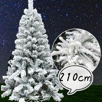 クリスマスツリーフロストスノーワイドツリーヌードツリー210cm【RCP】