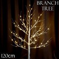 クリスマスツリーLEDホワイトブランチツリー120cm白樺北欧おしゃれ一部のLEDライトが点滅するツインクルライト仕様でやわらかい雰囲気です。【10月下旬入荷予定】