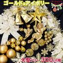 クリスマスケーキ 飾り オーナメント FX-18 かわいいフェルトサンタ (10本入)