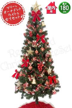 クリスマスツリー 180cm LED オーナメントセット付 飾り付 赤とゴールド ツリーセット 北欧 おしゃれ 【レビュー】 【S】