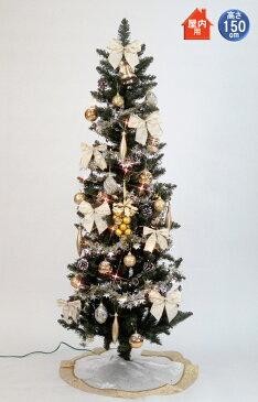 クリスマスツリー スリム 150cm LED セット ゴールドアイボリー オーナメント付き北欧 おしゃれ 【レビュー】 【S】
