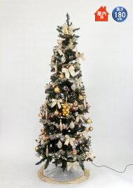 クリスマスツリーセット180cmゴ-ルド&アイボリースリムツリーセット【jbcxmas15】