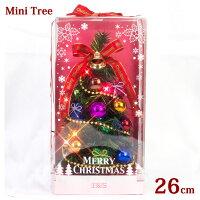 クリスマスツリーミニツリー26cmマルチポップ卓上デコレーションツリー【xjbc】【RCP】