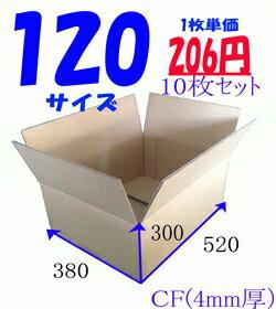 梱包ダンボール CP-7 引越にも!! (段ボール10枚セット) 520×380×300 レビューを書いてクラフトテーププレゼント! 引っ越し 宅配 段ボール ダンボール箱 引越し 引越し用 通販 最安値 日本製 10P01Mar15