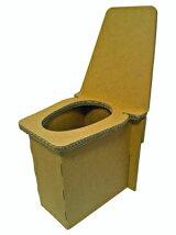 緊急時用簡易型ダンボールトイレ