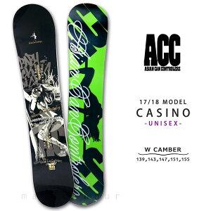 スノーボード 板 メンズ レディース 単品 2018 ACC エーシーシー CASINO グラトリ オールラウンド ダブルキャンバー ボード パーク かっこいい 黒 ブラック