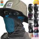 フェイスマスク メンズ レディース UV ネックウォーマー サニーソース 速乾 防塵 花粉症 バイク サバゲー 釣り スノーボード スキー SX1 送料無料