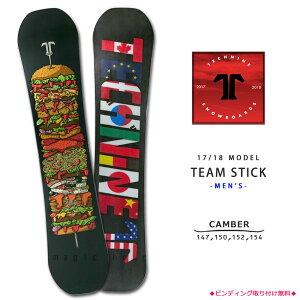 スノーボード 板 メンズ 単品 2018 TECH NINE テックナイン TEAM STICK オールラウンド キャンバー ツインチップ グラトリ パーク かっこいい 黒 ブラック