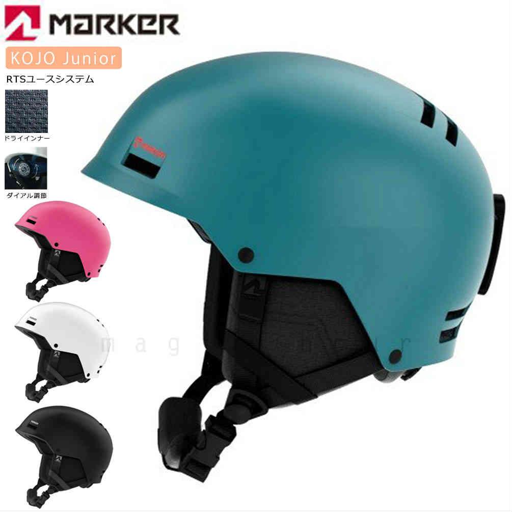 スキー・スノーボード用アクセサリー, ヘルメット  MARKER KOJO