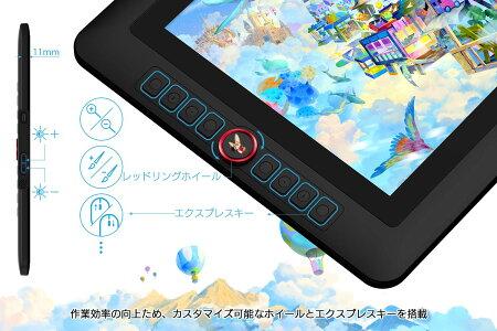 XP-Pen液晶ペンタブレットArtist15.6Proペンタブレットホリデーエディション豪華おまけつき