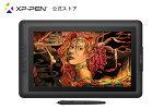 XP-Pen液タブ液晶ペンタブレット15.6インチバッテリフリースタイラスフルHD筆圧8192レベル6個エクスプレキーArtist15.6