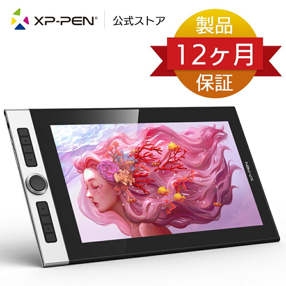 「送料無料」XP-Pen 超薄型フルラミネーション液晶ペンタブレット Innovator16 スタンド付き 傾き検知機能付き 視差が僅少 高色域 Adobe RGB 92%15.6インチフルHD液タブ 8192筆圧検知ペン 8個のエクスプレキー ホイール付き画像