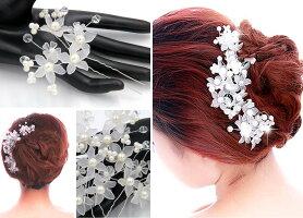 パール髪飾りヘッドドレスウェディング結婚式ブライダルラプンツェルコームティアラかんざしヘアアクセサリーヘアバンド髪留めパーティーフォーマル