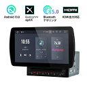 (TQ100)カーナビ 2DIN XTRONS Android10.0 カーオーディオ 10...