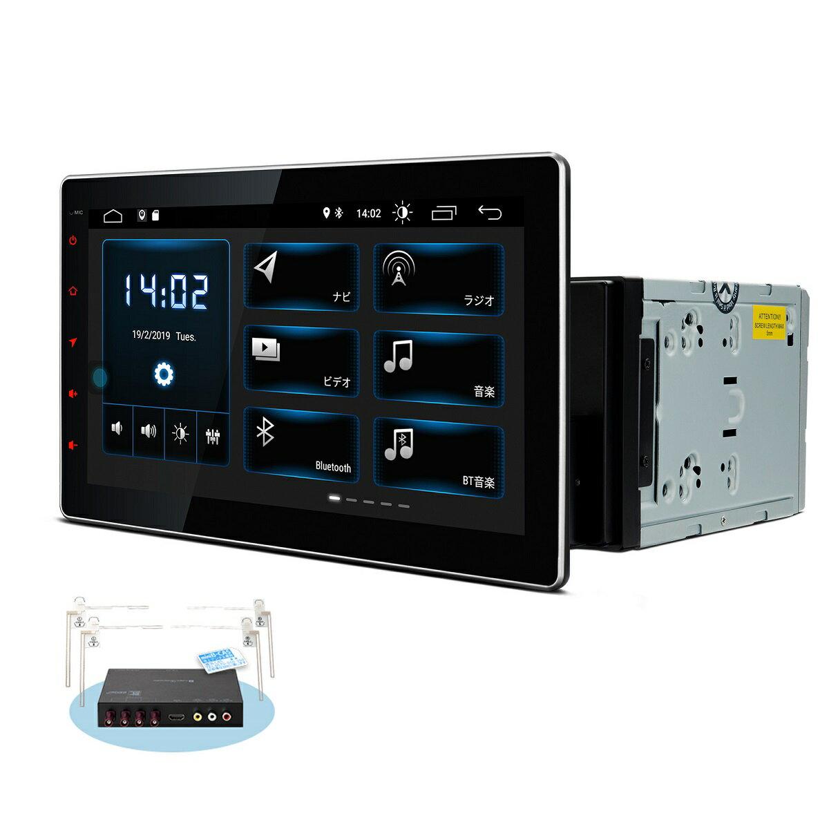 XTRONS 8コア 10 1インチ ミラーリング DVDプレーヤー 静電式2DIN一体型