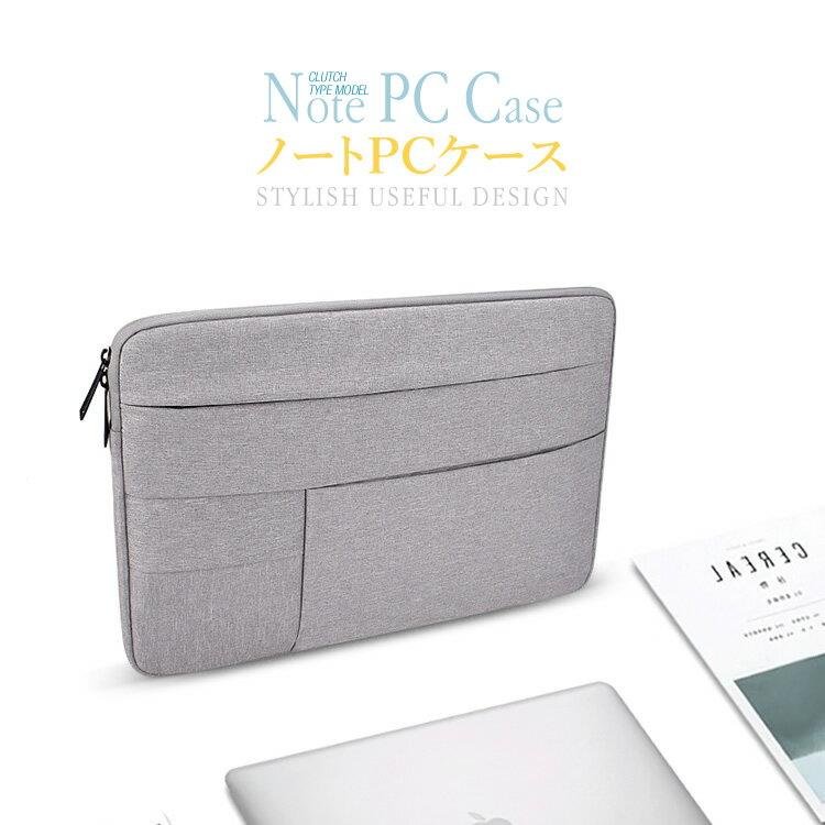 パソコンバッグ ブリーフケース ノートPC カバン インナーケース MacBook 防水 収納 軽量 撥水 13.3 14.1 15.6 インチ SG