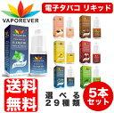 電子タバコ リキッド 選べる5本セット 5ml Vaporever フ...