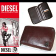 ディーゼル DIESEL 財布 長財布 ラウンドファスナー ダブルジップ パスポートケース 本革 X0326 P0093 T2189 ブラウン