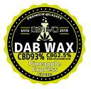 東京テルペン DAB WAX CBD93% CBG2.5% CBDワックス 600mg PINEAPPLE EXPRESS