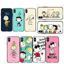 スヌーピー iPhoneケース iPhone12/12Pro iPhone12mini iPnone11pro iPhone11 iPhoneXR iPho……