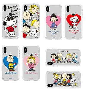 2bc070cd1e スヌーピー クリアケース iPhoneXR iPhoneX/XS iphone7/iphone8 peanuts ゼリー SNOOPY グッズ  iphone7plus/