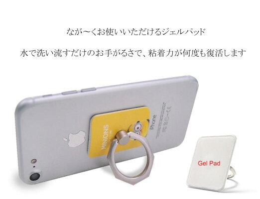 スマホリングミニオンズiPhoneGalaxyXperiaスマホ全機種対応バンカーリング片手操作グリップ感スマホスタンドスマホ立てMinionsアクセサリーリングスマホアクセサリーBeelze00180
