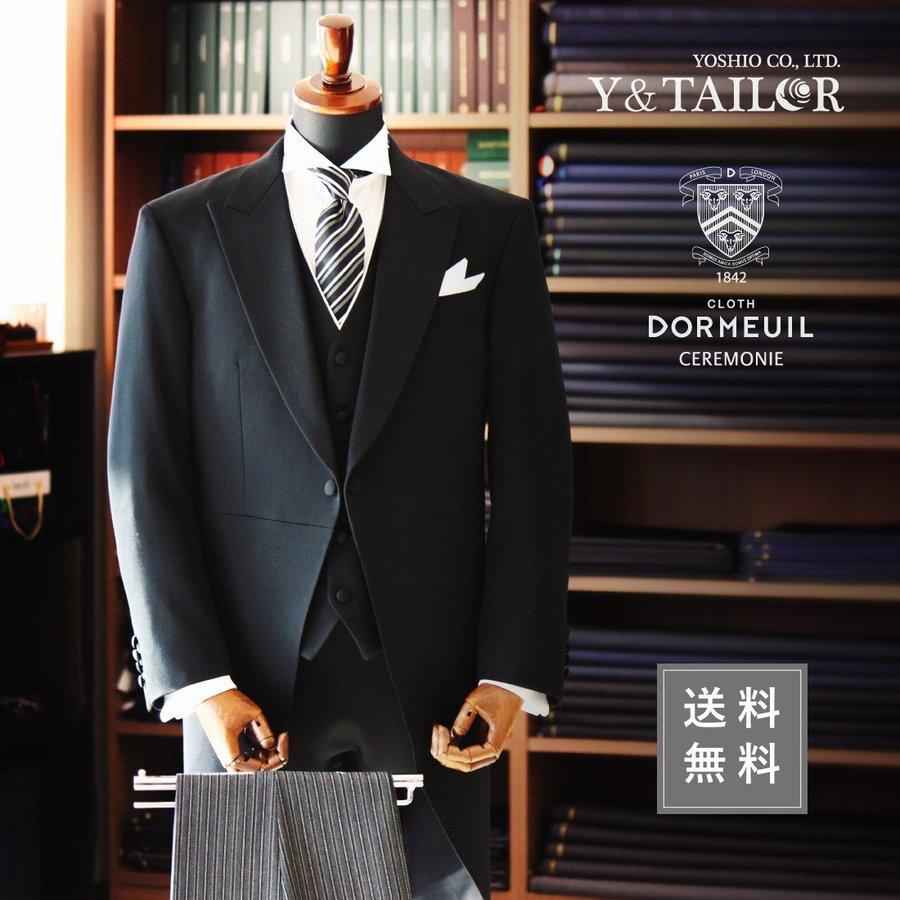 モーニング レンタル フルセット 父親 フォーマル 礼服 高級 日本製 モーニング 結婚式 披露宴 ドーメル おしゃれ