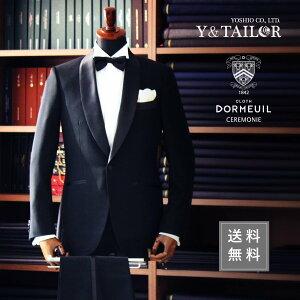 タキシード レンタル フルセット 新郎 フォーマル タキシード レンタル 日本製 結婚式 披露宴 ドーメル 礼服 おしゃれ