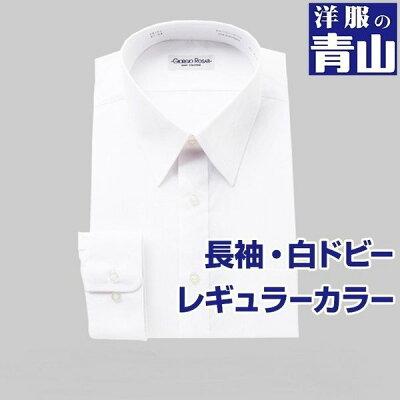 レギュラーカラー ドレスシャツ