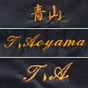 メンズ スーツ ジャケット ネーム入れ  メンズスーツ・メンズフォーマル・メンズジャケットのネーム入れ 刺繍 ネーム刺繍 洋服の青山