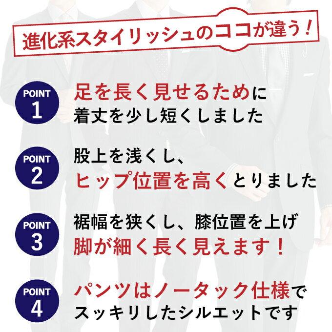 【今だけ20%OFF】洋服の青山 春夏 スリムスーツ スタイリッシュ限定 アウトレットスーツ福袋