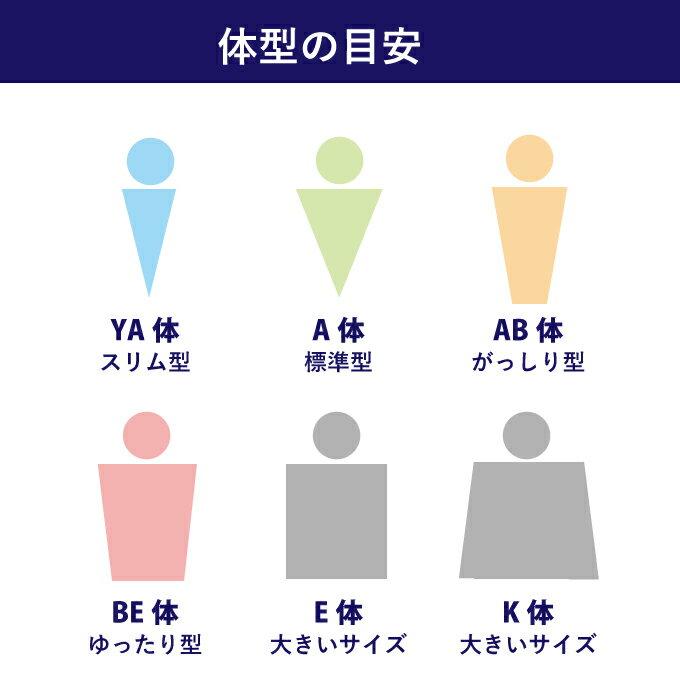 【今だけ20%OFF】洋服の青山 春夏 ツーパンツスーツ限定 スタイリッシュ アウトレットスーツ福袋