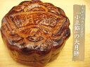 ☆8個特割セット☆【内閣総理大臣賞褒賞の豆沙大月餅】シンプルな小豆餡の月餅です自家製のこしあんを包み込み香ばしく焼き上げました。【RCP】【fsp2124】