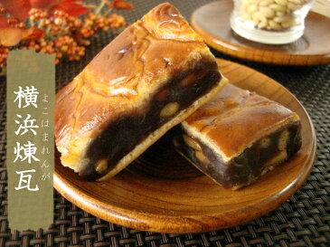 横浜煉瓦16個セットなめらかな餡に香ばしい松の実をサンドして焼き上げました【RCP】