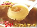5分で出来上がり!とろける濃厚ふかひれスープ横浜中華街通りのフカヒレ姿のスープがさらに美味しく、さらにトロトロのふかひれスープで、しかも、たったの5分で出来上がり♪【RCP】