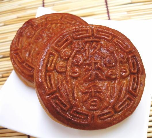 中華菓子, 月餅 7RCP